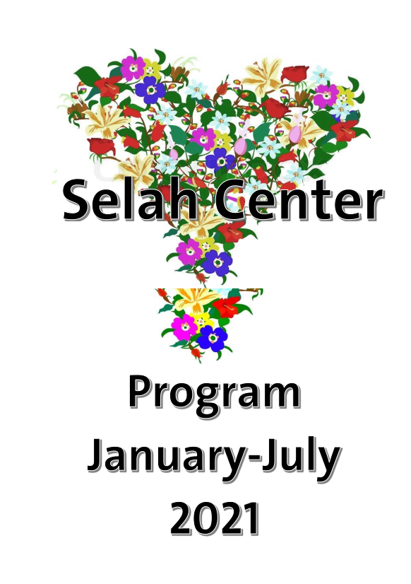Program for spring 2021